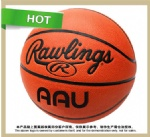 laminated PU basketball